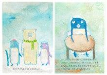ART HOUSE  BOOK  INFORMATION-ぼくんちのジェラルド02