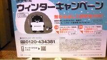 【飲食コンサルタントの独り言】~繁盛飲食店になるのは難しくない!~-読売新聞
