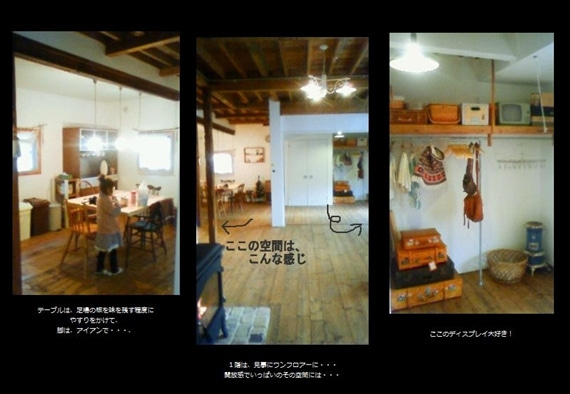 $リノベーションで北海道の豊かな暮らし-江別リノベーション住宅、見学会
