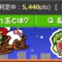 エミュ鯖日本語化