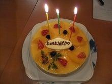 Happy Life Project~投資勉強会~-20101113_3