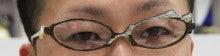 メガネ屋のひとりごと-12,13-32