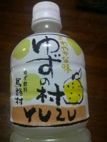 NaokIのブログ-2010121322280000.jpg