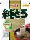 佐倉市で料理美人に!野菜と雑穀の料理教室「スマイルキッチン」