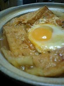 料理日記&食べ歩き旅日記
