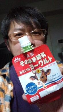 サザナミケンタロウ オフィシャルブログ「漣研太郎のNO MUSIC、NO NAME!」Powered by アメブロ-101213_1700~01.jpg