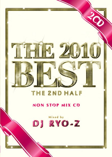DJ RYO-Z OFFICIAL BLOG「DJ RYO-ZのFLAVOR」by Ameba