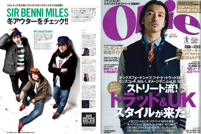 $HIPHOP-TOWN'S BLOG-OLIIE-1