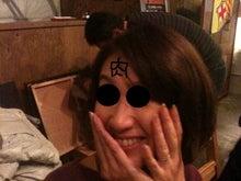 ISSEI会長の!! まぁなんとかなるわぁ~ブログ