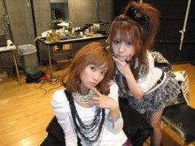 田中れいなオフィシャルブログ「田中れいなのおつかれいなー」Powered by Ameba-IMG_0510.jpg