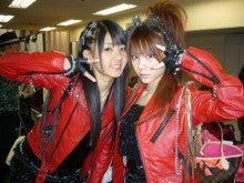 田中れいなオフィシャルブログ「田中れいなのおつかれいなー」Powered by Ameba-P1060540.jpg