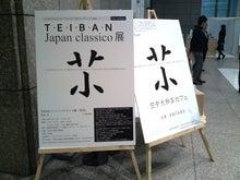 話ビ茶ビ-わびさび-(spec2)-看板