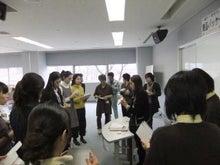 グラニータのブログ   ~堀切由美子のファッション・ビューティー・パーティー メモ~