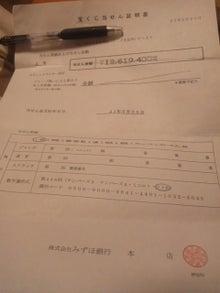 http://stat.ameba.jp/user_images/20101215/00/o7211031/05/e8/j/t02200293_0480064010918429706.jpg