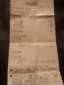 http://stat.ameba.jp/user_images/20101215/00/o7211031/d9/63/j/t02200293_0480064010918464701.jpg