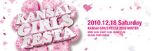 $KANNA  ヘアサロン  サロモキャンパス サロンモデル オフィシャルブログ