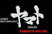 The SPiRiT of YAMATO-cinema_yamato_rogo ss.JPGcinema_yamato_rogo ss.JPG