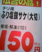 緑色珈琲-100521_220001.JPG