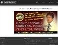$出版で成功する方法「出版プロデューサー加井夕子」の出版したい人のための【出版道場】