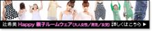 辻希美オフィシャルブログ「のんピース」powered by Ameba-banner