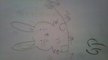 アジアの風、ピュアな心の詩…シルクロードから来た歌姫、ヤン・チェンの日々-2010-12-15 15.20.32.jpg2010-12-15 15.20.32.jpg