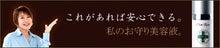 $奈美ファーム 奈美悦子オフィシャルブログ Powered by Ameba-バナー2