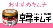 ユンソナオフィシャルブログ「アニョハセヨ~ ユンソナです」powered by Ameba