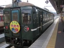 歩き人ふみの徒歩世界旅行 日本・台湾編-北近畿タンゴ鉄道