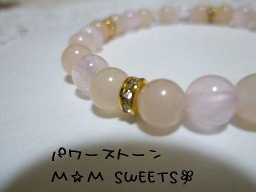 m☆m sweets-パワーストーン