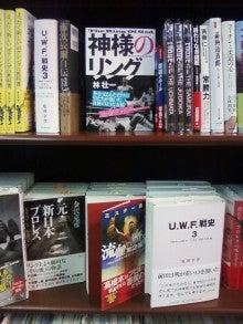 林壮一の『マイノリティーの拳』レポート-面陳