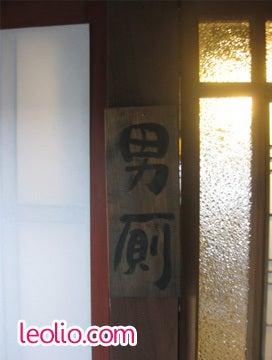 厠(かわや)イヤミ百景-1630