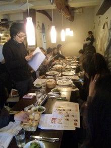 【大人かわいい*働きママン】 福岡からママライターブームを発信!ママライターのコミュニティ@福岡「フォーレンシス」代表のブログ-101217_123433.jpg