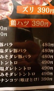 久留米をこよなく愛す-101216_1853~03.jpg