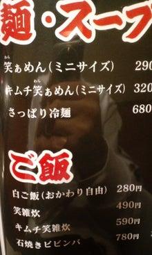久留米をこよなく愛す-101216_1854~04.jpg