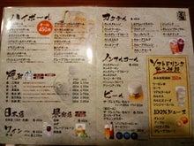 久留米をこよなく愛す-A3C0178.jpg