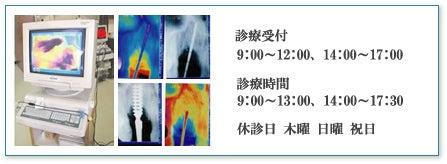 小笠原歯科診療所のブログ