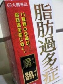 sakurakoにっき-101218_115759.jpg