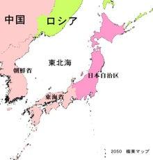 $日本人の進路-属国日本地図01