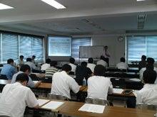 話ビ茶ビ-わびさび-(spec2)-研修会