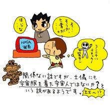 山田スイッチの『言い得て妙』 仕事と育児の荒波に、お母さんはもうどうやって原稿を書いてるのかわからなくなってきました。。。-あそこのおかあさん縄文人