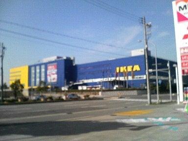 こたろう@日記・・・その愛の劇場やねん♪-IKEA