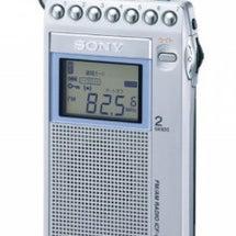 ラジオってどこに売っ…