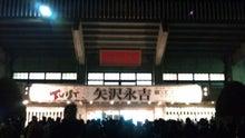 アジアの風、ピュアな心の詩…シルクロードから来た歌姫、ヤン・チェンの日々-2010-12-18 17.24.04.jpg2010-12-18 17.24.04.jpg