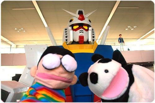 ひばらさんの栃木探訪-ひばらさんの栃木探訪 バンダイミュージアム