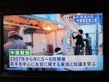 $中屋敷左官工業(株)-tv1