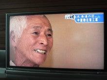 $中屋敷左官工業(株)-tv6