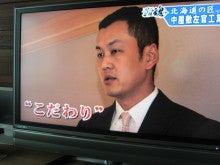$中屋敷左官工業(株)-tv4