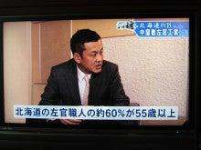 $中屋敷左官工業(株)-tv2