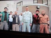 $中屋敷左官工業(株)