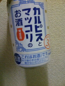 公式:黒澤ひかりのキラキラ日記~Magic kiss Lovers only~-TS394324040.JPG